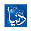 logo_roze_dunya